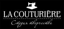 Студия творчества  La Сouturière. Курсы дизайна, стилистики, пошива одежды, изготовления аксессуаров. (г. Харьков, Украина).